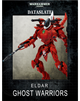 Dataslate: Eldar Ghost Warriors (eBook Edition)