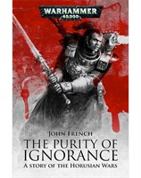 The Purity of Ignorance