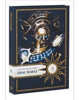 Ghal Maraz (Exclusive Edition)