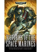 Victories of the Space Marines